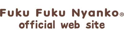 Fuku Fuku Nyanko official web site